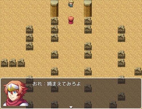 変態から逃げろ Game Screen Shot3