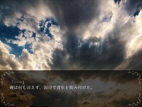 夜明け前のアズレ Game Screen Shot2