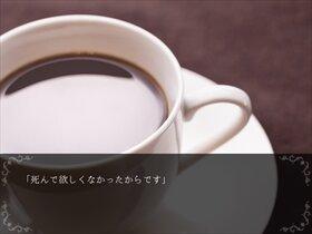 夜明け前のアズレ Game Screen Shot3