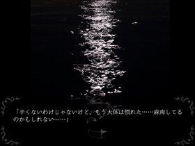 夜明け前のアズレ Game Screen Shot4