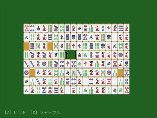 ゲーム 無料 四川 ゲーム 省