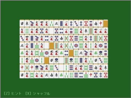 四川省 Game Screen Shot2