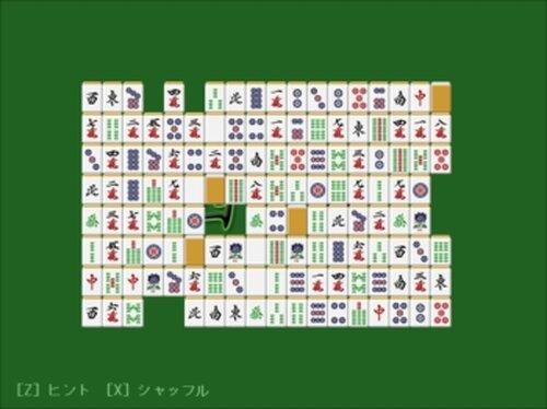 四川省 Game Screen Shot3