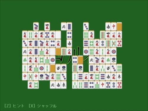 四川省 Game Screen Shots