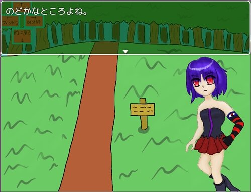 黄昏の異界島 Game Screen Shot1