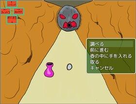 黄昏の異界島 Game Screen Shot3