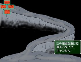 黄昏の異界島 Game Screen Shot4