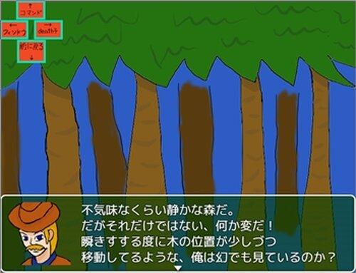 黄昏の異界島 Game Screen Shot5