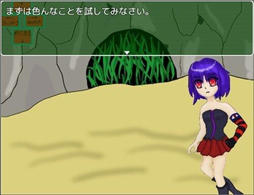 黄昏の異界島 Game Screen Shots