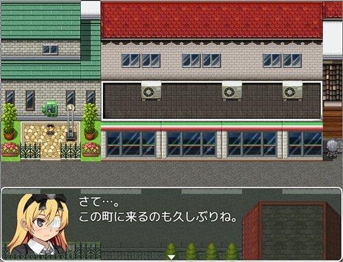 あなたのうしろに Game Screen Shot1