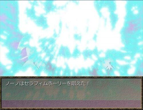 UnExist ~夢叶わぬ道化達~ Game Screen Shot1