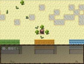 UnExist ~夢叶わぬ道化達~ Game Screen Shot2
