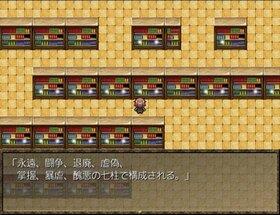 UnExist ~夢叶わぬ道化達~ Game Screen Shot3