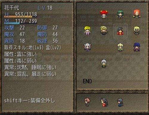 UnExist ~夢叶わぬ道化達~ Game Screen Shot4