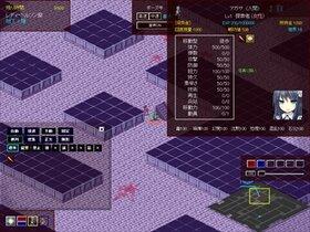 レディ・ヘルソンの呪われた館 Game Screen Shot3