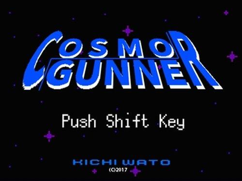コスモガンナー Game Screen Shots