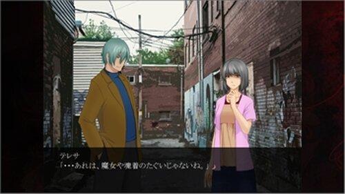 戯曲の月 特別公演Ⅰ Game Screen Shot4