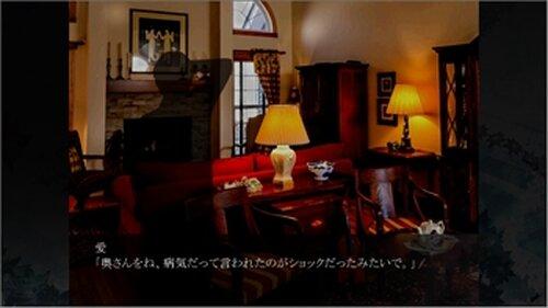 戯曲の月 特別公演Ⅰ Game Screen Shot5