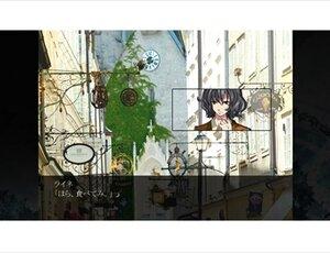 戯曲の月 特別公演Ⅰ Game Screen Shot