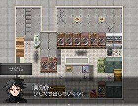 カラスの調査隊、人さらい交差点 Game Screen Shot4