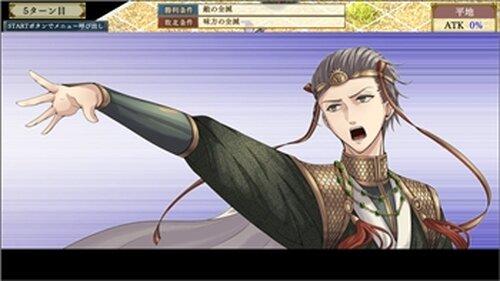 雷子(らいし)-紺碧の章- Game Screen Shot2