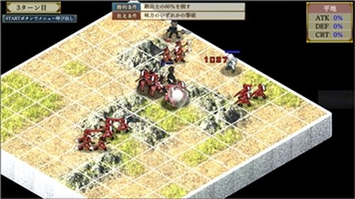 雷子(らいし)-紺碧の章- Game Screen Shot3
