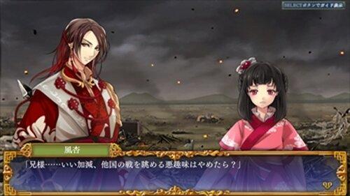 雷子(らいし)-紺碧の章- Game Screen Shot4