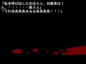 包丁さんのうわさ Game Screen Shot3
