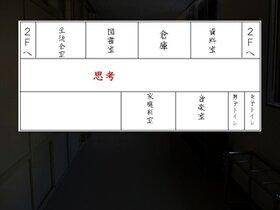 包丁さんのうわさ Game Screen Shot4