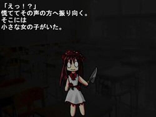 包丁さんのうわさ Game Screen Shots