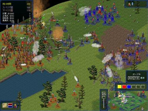 スバリアの傭兵 Game Screen Shot