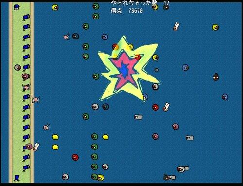 めだま戦争! Game Screen Shot1