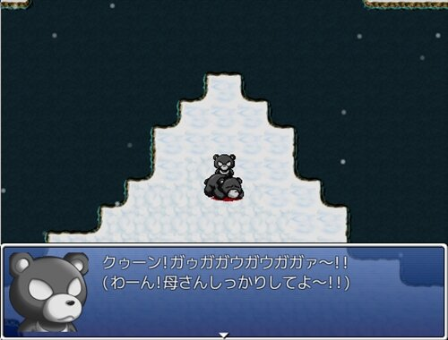 熊羆伝 Game Screen Shot1