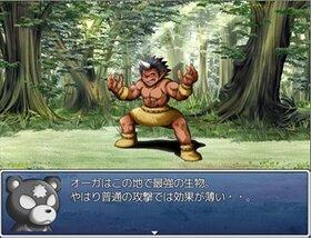 熊羆伝 Game Screen Shot3