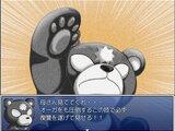 熊羆伝~YUHIDEN~
