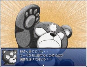 熊羆伝 Game Screen Shot