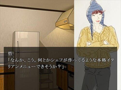 ミス×ラブ ~タイムカプセルでつまづいて~ Game Screen Shot2