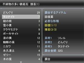 QUARTER FAIRIES Game Screen Shot4