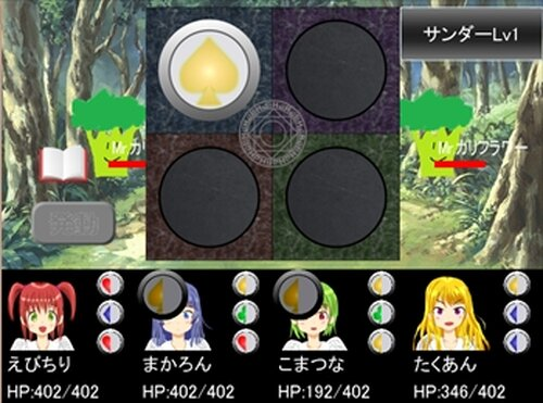 QUARTER FAIRIES Game Screen Shots