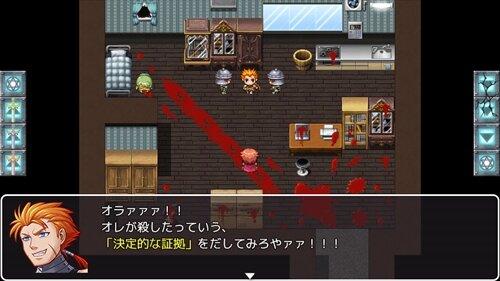 超舌戦記ハロルド Game Screen Shot1