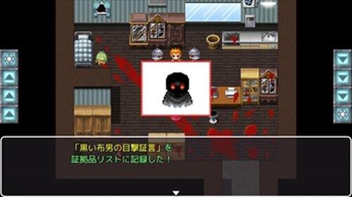 超舌戦記ハロルド Game Screen Shot2