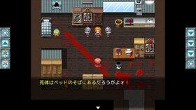 超舌戦記ハロルド Game Screen Shot3