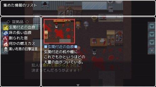 超舌戦記ハロルド Game Screen Shot4