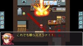 超舌戦記ハロルド Game Screen Shot5