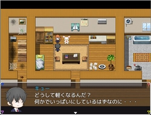 NAZO CUTE(体験版) Game Screen Shot5