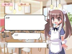 おしゃべり美少女AIKO Game Screen Shot3
