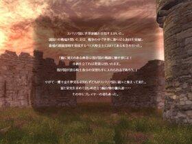 スバリアの傭兵 Game Screen Shot3