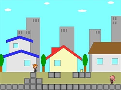 お姉ちゃんにお弁当を届けるしかない! Game Screen Shot3