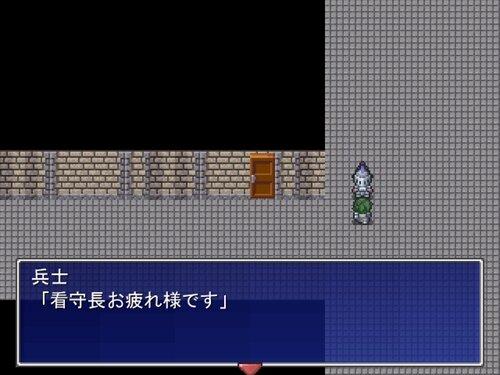 じり姫で脱出! Game Screen Shot1