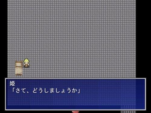 じり姫で脱出! Game Screen Shot4